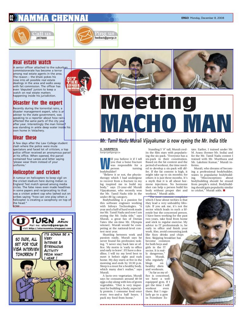 Meeting Macho Man Biglee on ergo - THE HINDU